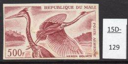 Mali 1965 500fr Oiseau Epreuve De Couleur, Heron - Bird Colour Trial / Proof In Red-Purple. Mint