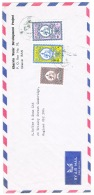 RB 1101 - Commercial Official Airmail Cover -  Ghazivin Iran Persia To Cambridge UK - Iran