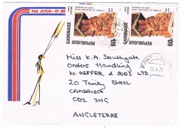 RB 1101 - 1977 Commercial Airmail Cover 120f Rate Gabon To Cambridge UK - Nativity SG 602 X 2 - Gabon