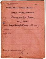 WWII 1947 - CAMP DE LEXENFELD 4 - SALZBURG SALZBOURG - DAILY WORK RECORD - LIVRET INDIVIDUEL DE TRAVAIL QUOTIDIEN - Documents