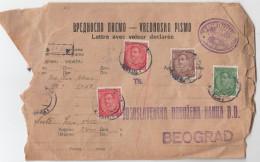 Yugoslavia Insured Mail Letter Cover Travelled 1936 Ljubljana To Beograd D160701 - 1931-1941 Kingdom Of Yugoslavia