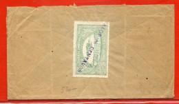 COLOMBIE PA N° 23B SUR LETTRE DE 1920 DE GIRARDOT POUR NEW YORK ETATS UNIS - Colombie