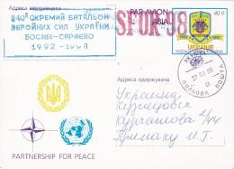 UKRAINE ENTIER POSTAL - Ukraine