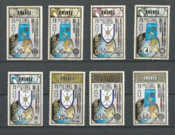 Rwanda:  969/ 976 **  Rotary - Rotary, Lions Club