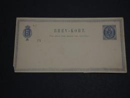 DANEMARK - Entier Postal Non Voyagé - A Voir - L 664 - Interi Postali