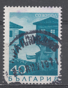 Bulgaria 1968. Scott #1687 (U) Old Houses, Sozopol - Bulgarie