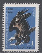 Bulgaria 1968, Scott #1689 Sofia Zoo, 80th Anniv. Cinereous Vulture (U) - Bulgarie