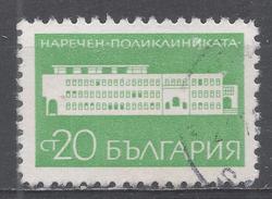 Bulgaria 1969, Scott #1828 Health Resorts: Narechen Polyclinic (U) - Bulgarie