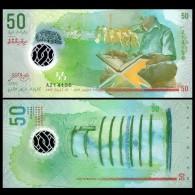 MALDIVES 50 Rufiyaa Banknote World Money Currency BILL Asia Note 2015 - Maldiven