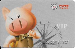 China: Member Card - Pepco, Mode Für Kinder - Andere Sammlungen