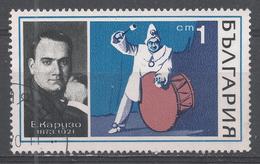Bulgaria 1970, Scott #1893 Opera Singers And Operas: Enrico Caruso And ''I Pagliacci'' By Ruggiero Leoncavallo (U) - Bulgarie