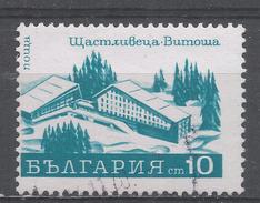 Bulgaria 1971, Scott #1939 Shtastilvetsa Hotel, Mt. Vitosha (U) - Bulgarie