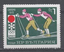 Bulgaria 1971, Scott #1977 Winter Olympic Games, Sapporo: Cross Contry Skiing (M) - Bulgarie