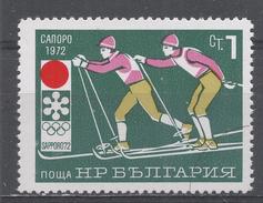 Bulgaria 1971, Scott #1977 Winter Olympic Games, Sapporo: Cross Contry Skiing (U) - Bulgarie
