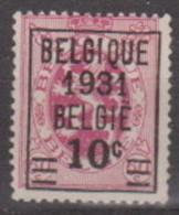 N° 316  XX  MNH  NEUF - Unused Stamps