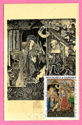 1626  ~~    REPUBLIQUE  DAHOMEY   ~~   N°  PA 50 - Bénin – Dahomey (1960-...)
