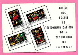 1627  ~~    REPUBLIQUE  DAHOMEY   ~~ - Bénin – Dahomey (1960-...)