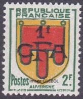 Réunion - N° 287 * Blason - Armoiries - Région Auvergne - Unused Stamps