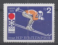 Bulgaria 1971. Scott #1978 (MNH) Olympic Games, Sapporo, Downhill Skiing - Bulgarie