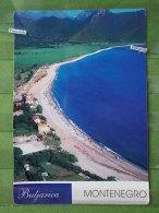 KOV 152 - BULJARICA - Montenegro