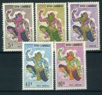 CAMBODGE (  AERIEN ) : Y&T  N°  19/23  TIMBRES  NEUFS  AVEC  TRACE  DE  CHARNIERE ,  A  VOIR . - Kambodscha