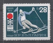 Bulgaria 1971. Scott #1982 (MNH) Olympic Games Sapporo, Slalom Skiing - Bulgarie