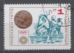 Bulgaria 1972, Scott #2048 Bulgarian Victories In 20th Olympic Games: Bronze Medal, Canoeing (U) - Bulgarie