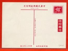 FORMOSE ENTIER POSTAL 1.20 NEUF - 1945-... República De China