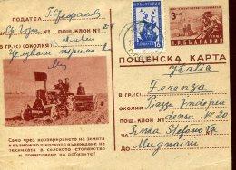 10739 Bulgaria,  Stationery Card Circuled  To Italy - Postal Stationery
