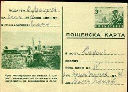 10740 Bulgaria,  Stationery Card Circuled - Postal Stationery