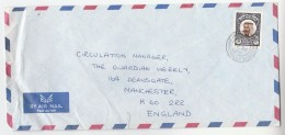 1980s Air Mail KUWAIT COVER  80f Stamps To  GB - Kuwait