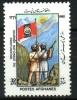 AFGHANISTAN: PASHTUNISTAN DAY,FLAG,MOUNTAINS,1982,MNH,1012 - Afghanistan
