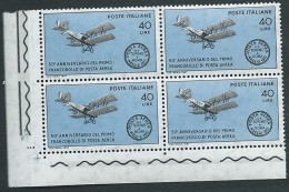 Italia 1967; 50° Del Primo Francobollo Di Posta Aerea Al Mondo. Quartina D' Angolo. - 1946-.. République