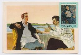 CARTE MAXIMUM CM Card USSR RUSSIA Literature Writer Maxim GORKY  Music Singer Bas Opera SHALYAPIN Art - 1923-1991 URSS