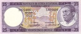 EQUATORIAL GUINEA 25 EKUELE 1975 P-9 UNC [ GQ106a ] - Guinée Equatoriale