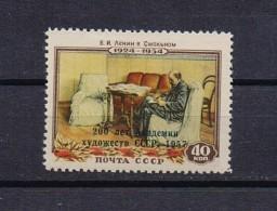STAMP USSR RUSSIA Mint (**) 1957 LENIN October Revolution OVERPRINT - 1923-1991 USSR