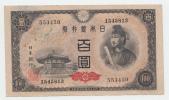 Japan 100 Yen 1946 VF+ P 89 - Japan