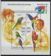 Bulgaria. Parrots. 1999. MNH Sheet Of 4. SCV = 17.00 - Parrots