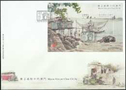 2016 MACAO/MACAU PAINTING OF CHAN CHI VAI MS FDC - 1999-... Chinese Admnistrative Region