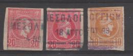 Greece Railroad Pmk MESOLOGGION On SHH. - Maschinenstempel (Werbestempel)