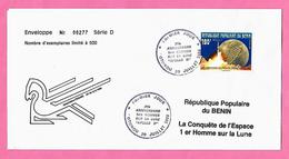 1647  ~~   BENIN  ~  N° 684 - Bénin – Dahomey (1960-...)
