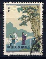 CHINE - 1409° - ACTEUR MEI LAN-FANG - Gebruikt