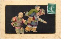 - Themes Divers -ref-M733- Illustrateurs - Illustrateur - Femme Et Enfants Chinois - Femmes - Chine - - Altre Illustrazioni