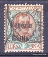 1918 Terre Redente - Venezia Giulia Lit 1  Sas 29 (o) - Occupation 1ère Guerre Mondiale
