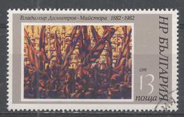 Bulgaria 1982. Scott #2823 (U) View Of Istanbul By Vladimir Dimitrov (1882-1961) - Bulgarie