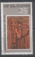 Bulgaria 1982, Scott #2824 Harversters By Vladimir Dimitrov (1882-1961) (U) - Bulgarie