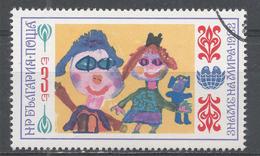 Bulgaria 1982. Scott #2853A (U) Children's Drawings, Red - Bulgarie
