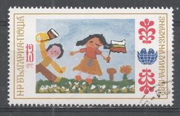 Bulgaria 1982. Scott #2853D (U) Children's Drawings, Gold - Bulgarie