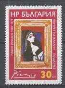 Bulgaria 1982, Scott #2861 Portrait Of Jacqueline, By Picasso (1881-1973) (U) - Bulgarie