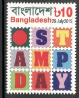 Bangladesh 2015 National Stamp Day Philately MNH # 2309 - Stamp's Day